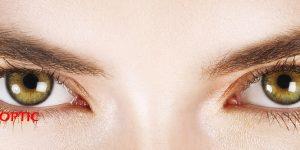 چشم حساس