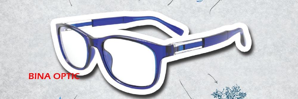 عینک بچه گانه