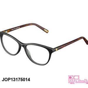 عینک جولبو JULBO JOP 1317