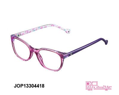 عینک کودکانه جولبو JULBO JOP 1330