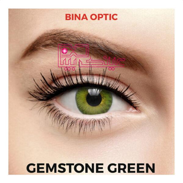 لنز فرشلوک سبز
